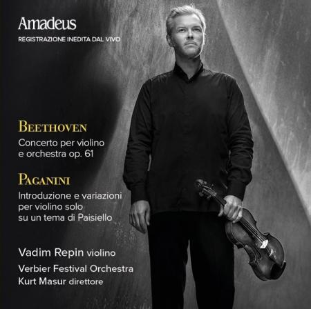 Concerto per violino e orchestra op. 61 [DOCUMENTO SONORO]