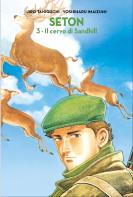 3: Il cervo di Sandhill