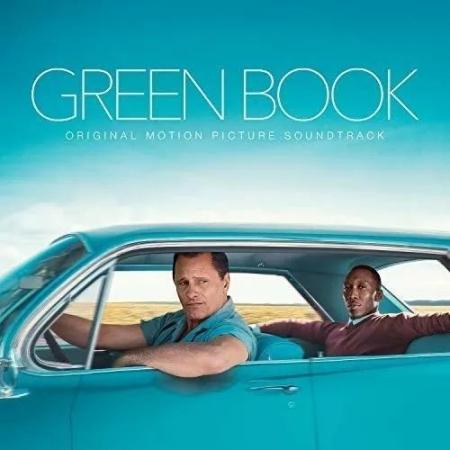 Green book [DOCUMENTO SONORO]