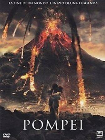 Pompei [VIDEOREGISTRAZIONE]