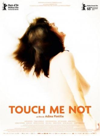 Touch Me Not [VIDEOREGISTRAZIONE]