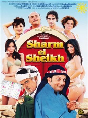 Sharm el Sheik [VIDEOREGISTRAZIONE]