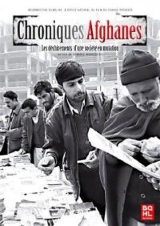 Chroniques afghanes [VIDEOREGISTRAZIONE]