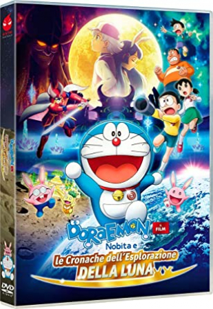 Doraemon [VIDEOREGISTRAZIONE]