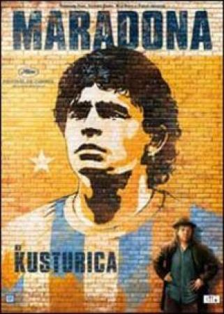 Maradona by Kusturica [VIDEOREGISTRAZIONE]