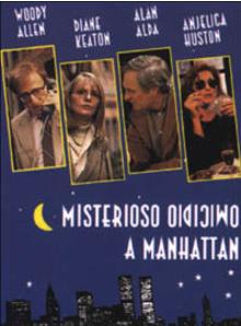 Misterioso omicidio a Manhattan [VIDEOREGISTRAZIONE]