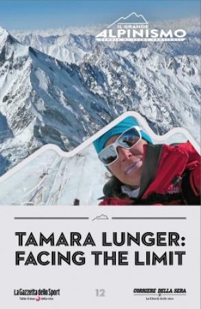 Tamara Lunger [VIDEOREGISTRAZIONE]